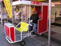 補助電動アシスト付客席付き三輪自転車