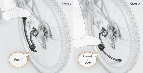Kick Stand And Lock!, www.yankodesign.com
