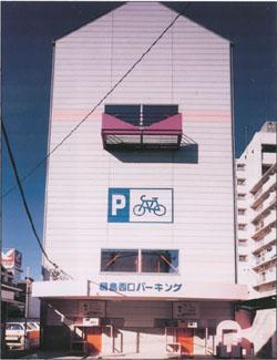 立体駐輪場