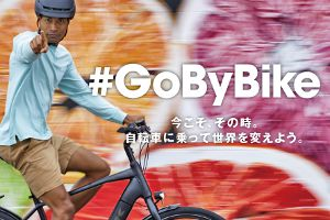 #GoByBike
