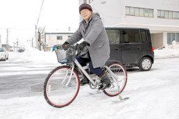補助スキー自転車