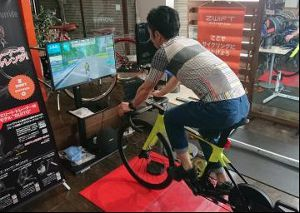 インドア自転車