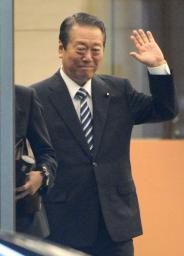 小沢一郎元代表