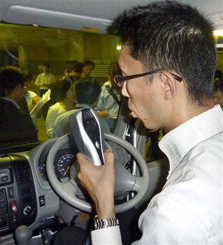 飲酒運転防止装置