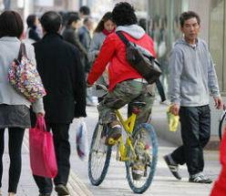 自転車、苦情急増