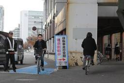 自転車通行帯の社会実験スタート