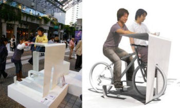 Image Multifunctional Bicycle Stand, www.inewidea.com