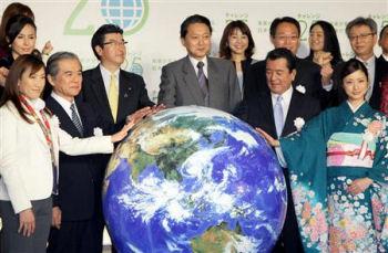 地球温暖化防止