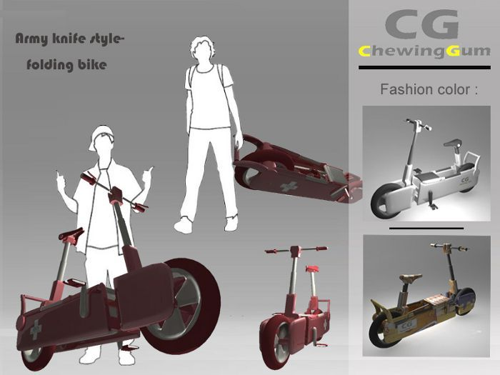 CG by Meng Sun, www.taipeicycle.com.tw