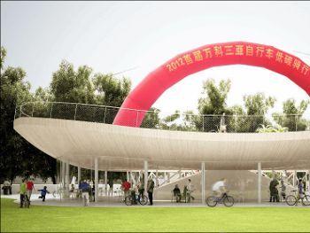 Bicycle Club, www.nlarchitects.nl