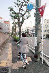 自転車通れる?