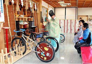 自転車のお祓い