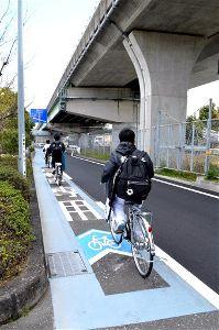 自転車通行空間