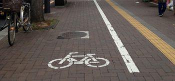 新都知事とつくろう、TOKYO自転車シティ