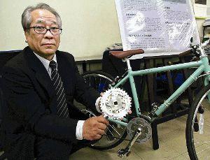 ... 自転車: エコギア: 自転車向き