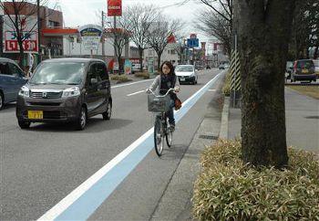 自転車社会に転換
