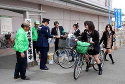 自転車盗難防止