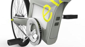 International Bicycle Design Competition, www.ibdcaward.org