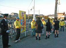 自転車盗激減
