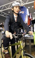 自転車通勤、快適に