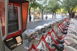 北京の公共レンタル自転車