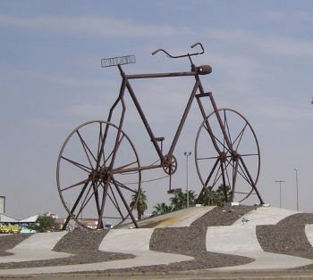 Jeddah Bicycle Roundabout