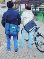 メッセンジャーバッグが人気