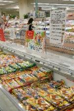冷凍食品売り上げ減