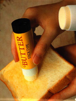 バターナイフはいらない