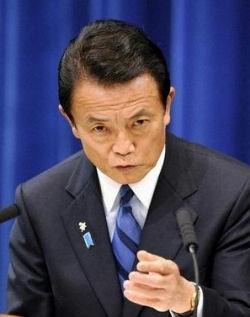 麻生太郎首相