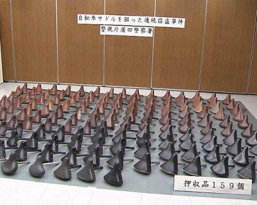 159 bike seats