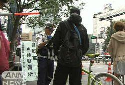 違反自転車取り締まり