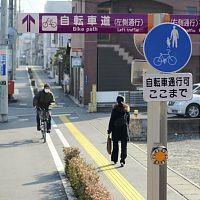 自転車の歩道走行