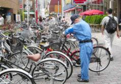 放置自転車対策