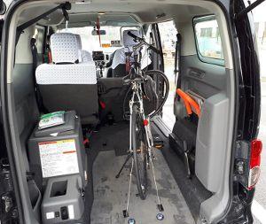自転車まるごとタクシー