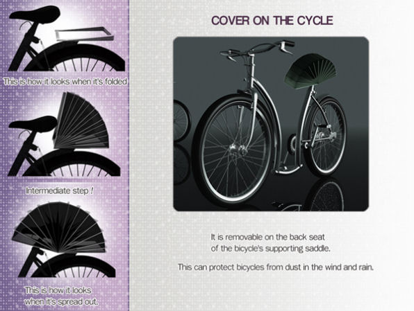 cover on the cycle, www.designboom.com