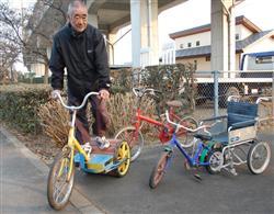 おもしろ自転車体験