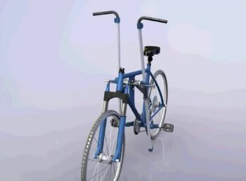 FitRider Bike