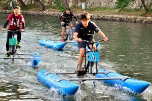 海上自転車競走