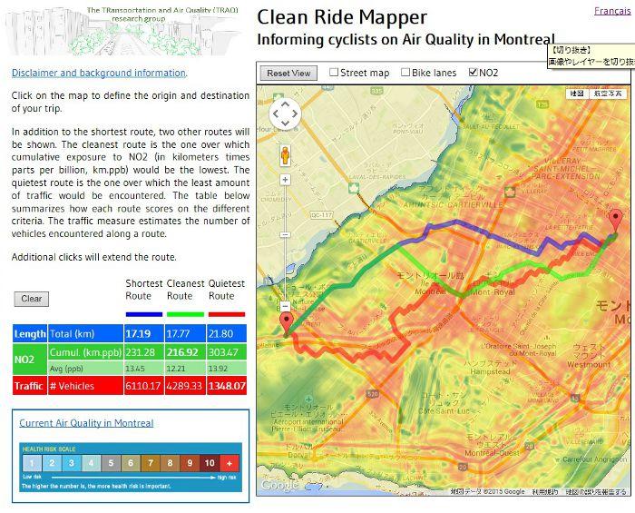 Clean Ride Mapper