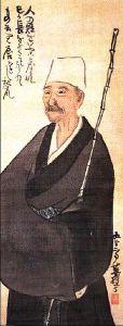 松尾芭蕉, This image is in the public domain.
