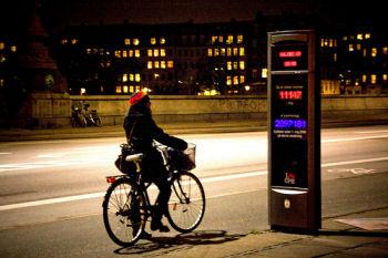 自転車利用への意識を高める