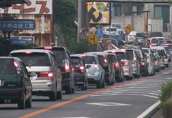 渋滞 This image is in the public domain.