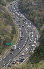 高速道無料化に賛否