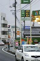 レギュラー181円