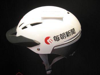 名入りヘルメット