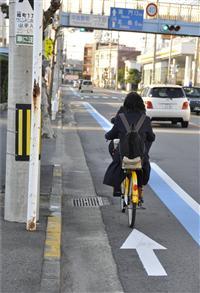自転車の車道通行徹底指示