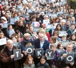 東京でも犠牲者追悼