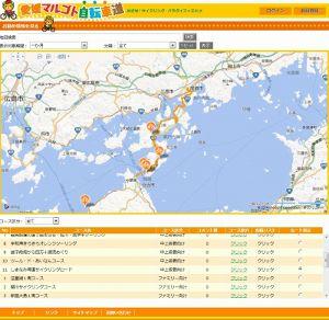 地図・投稿サイト構築