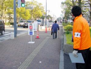自歩道分離の社会実験